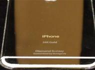 گران ترین گوشی آیفون در جهان + تصاویر