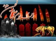 بازیگر ایرانی از مجلس امام حسین شفا یافت + عکس