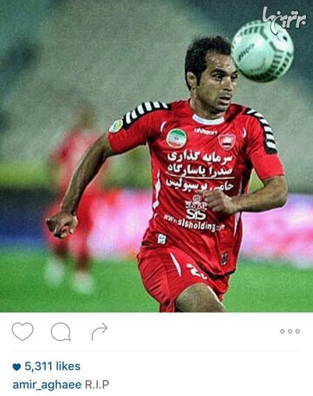 پیام تسلیت چهره ها در سوگ بزرگ مرد اخلاق ورزشی هادی نوروزی