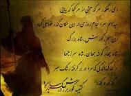 زیباترین جملات کوروش کبیر بصورت اس ام اس