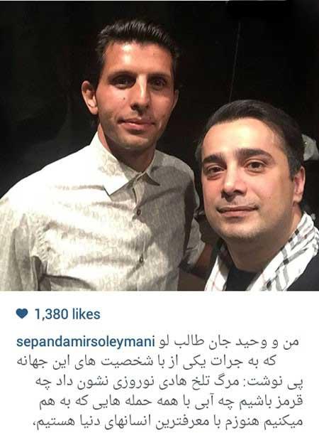 جدیدترین تصاویر از اینستاگرام چهره ها مهر 94