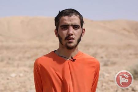 اعدام وحشتناک به روش داعش + تصاویر 18+