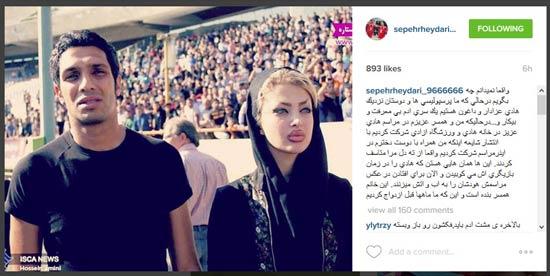 جنجال عکس سپهر حیدری و این خانم در تشییع هادی نوروزی
