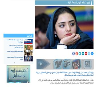 گاف عربها ستایش را به زندان فرستاد ! + عکس