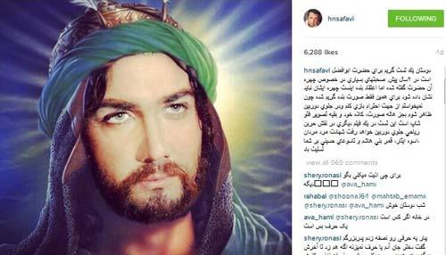 گریم جالب حسام نواب صفوی در نقش حضرت عباس