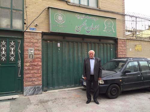 عروس دامادها در  تهران صاحب خانه رایگان میشوند