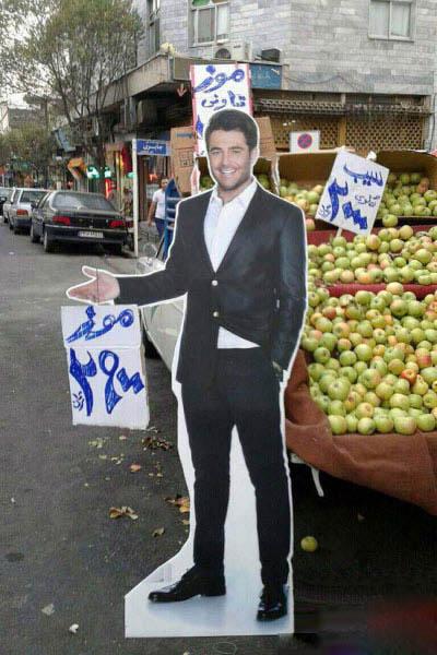 استفاده از استند آپ گلزار برای فروش میوه + عکس