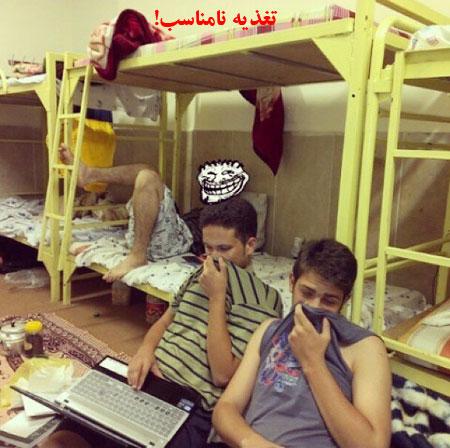عکس نوشته های خنده دار از زندگی دانشجویی