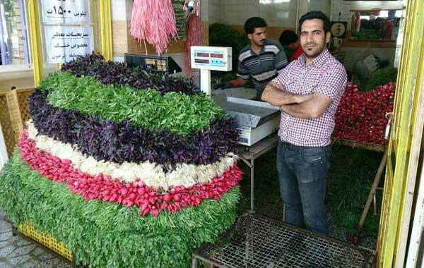 خوش ذوق ترین سبزی فروشی دنیا در ایران