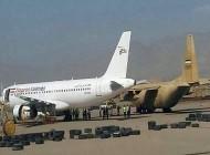 حادثه تصادف دو هواپیما در فرودگاه مهرآباد ! + تصاویر