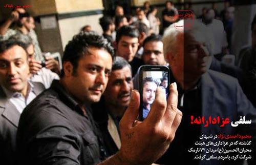 سلفی های احمدی نژاد در عزاداری امام حسین