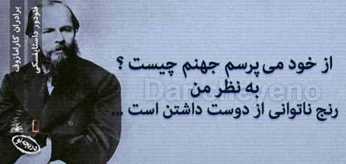 عکس نوشته های عرفانی و جالب از سخنان بزرگان
