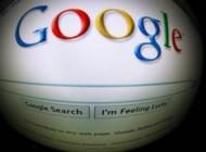 سرنوشت باورنکردنی کسی که یکماه پیش گوگل را با 12 دلار خرید + تصاویر