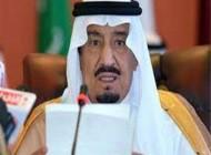 ملک سلمان پادشاه عربستان بستری شد