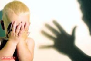 تجاوز جنسی به دختر بچه زیبا در پارک + عکس