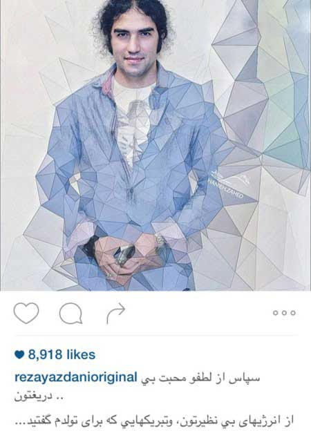 جدیدترین عکسهای هنرمندان معروف در شبکه های اجتماعی