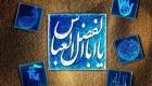 پیامک های جدید تاسوعا و عاشورای حسینی