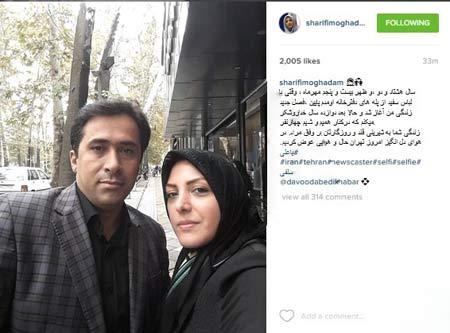 دو مجری معروف ایرانی در سالگرد ازدواجشان + عکس