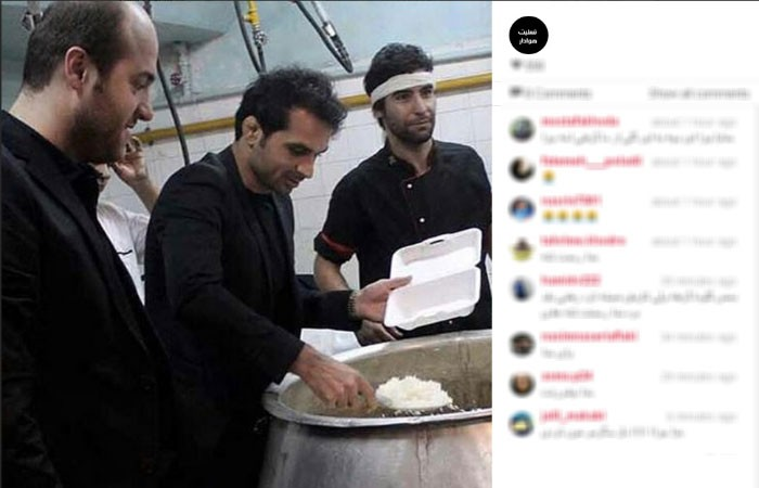 عکس های دیدنی شنبه 11 مهر 1394