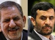 شکایت احمدی نژاد از جهانگیری رد شد