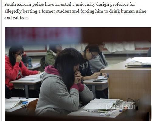حبس استادی که دانشجو را مجبور به خوردن مدفوع کرد + عکس