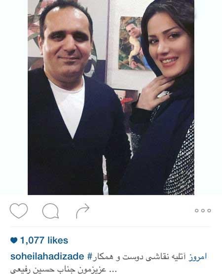 تصاویر بازیگران مشهور در شبکه های اجتماعی آذر 94