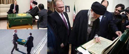 هدیه ویژه ولادیمیر پوتین به رهبر ایران +عکس