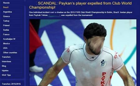 اخراج والیبالیست معروف ایرانی بخاطر رسوایی جنسی +عکس