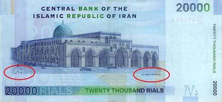 سوتی مانور سپاه ایران سوژه آسوشیتدپرس شد + عکس