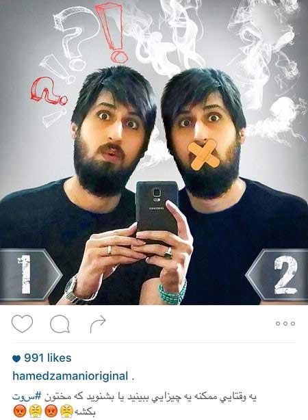 تازه ترین سری تصاویر چهره ها در شبکه های اجتماعی آبان 94