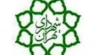 این خواننده پاپ شهردار منطقه 5 تهران شد + عکس