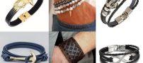 جدیدترین مدلهای دستبند چرمی 2019