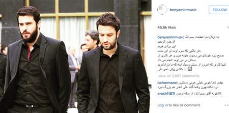 حمایت تمام قد بنیامین بهادری از علی ضیا + عکس
