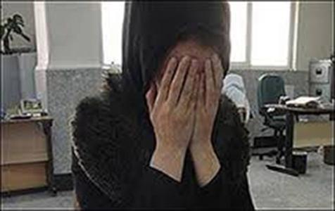 ماجرای فرار یک دختر ایرانی از خانه بعد از باردار شدن