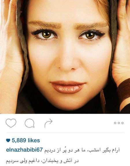 جدیدترین عکسهای بازیگران و چهره های مشهور در فضای مجازی