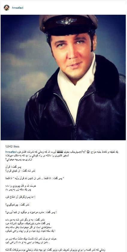 شوخی بازیگر سینما با بابک زنجانی + عکس