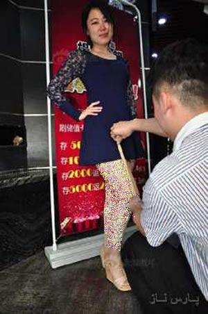 رستورانی که به زنان با دامن کوتاه تخفیف میدهد + عکس