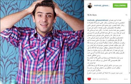 واکنش نیوشا ضیغمی و مهراب قاسمخانی به ممنوع التصویری علی ضیا