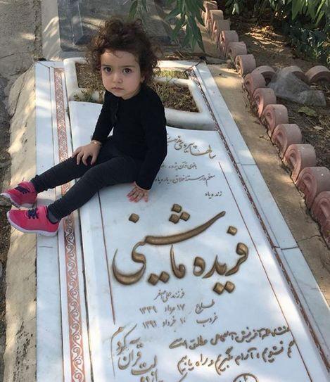 تصاویر آزاده نامداری در کودکی و حال و عکس دختر آزاده نامداری