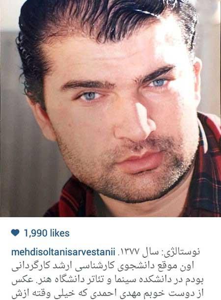 تازه ترین عکسهای چهره ها در شبکه های اجتماعی آبان 94