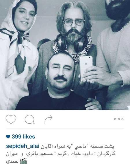 جدیدترین تصاویر چهره ها در شبکه های اجتماعی