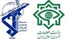 دستگیری تیم مسلح داعش در کرمانشاه