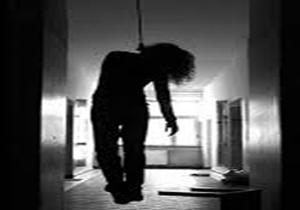 دانش آموز دیگری در استان مازندران خودکشی کرد