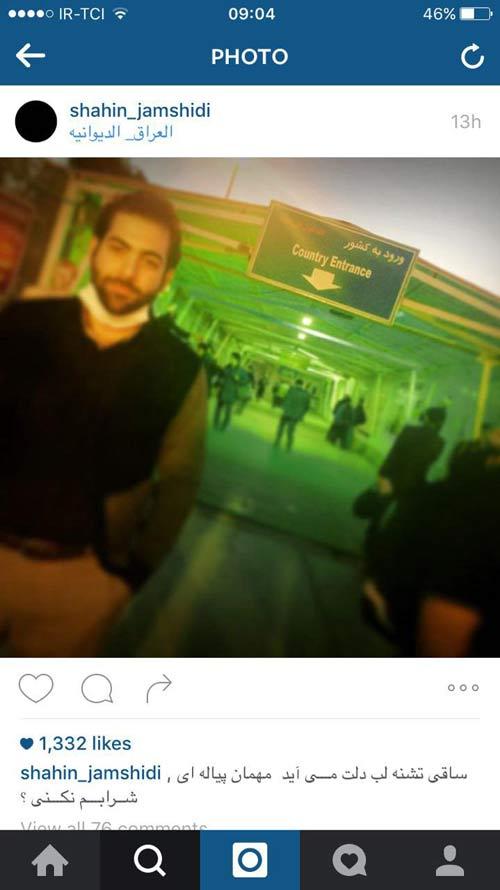تصاویر بازیگران مشهور در اربعین امام حسین (ع)