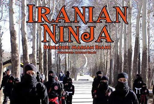 نینجاهای زن ایرانی به مسابقات الجزیره میروند + عکس