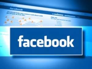 ثبت رسمی فیس بوک در ایران + عکس