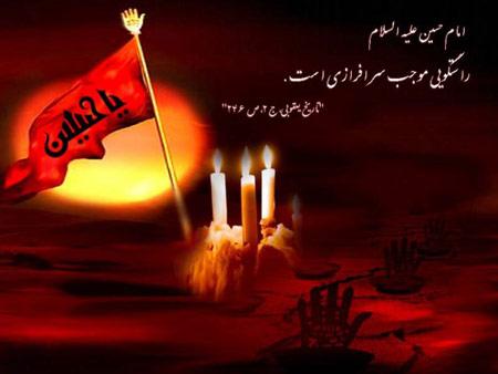 کارت پستال های جدید اربعین حسینی