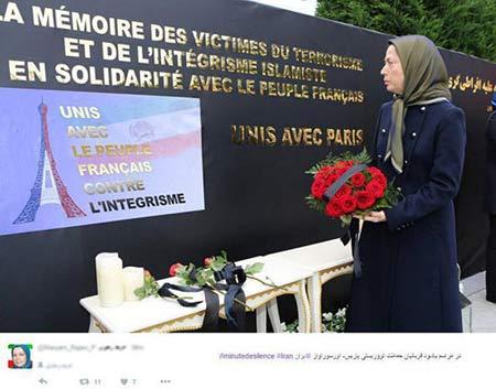 واکنش مریم رجوی منافق به حمله تروریستی پاریس + عکس