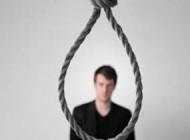 روش درمان عجیب برای خودکشی + عکس