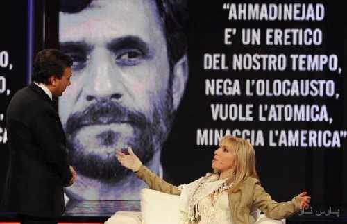 خواستگاری مجدد زیباترین دختر ایتالیا از احمدی نژاد +عکس
